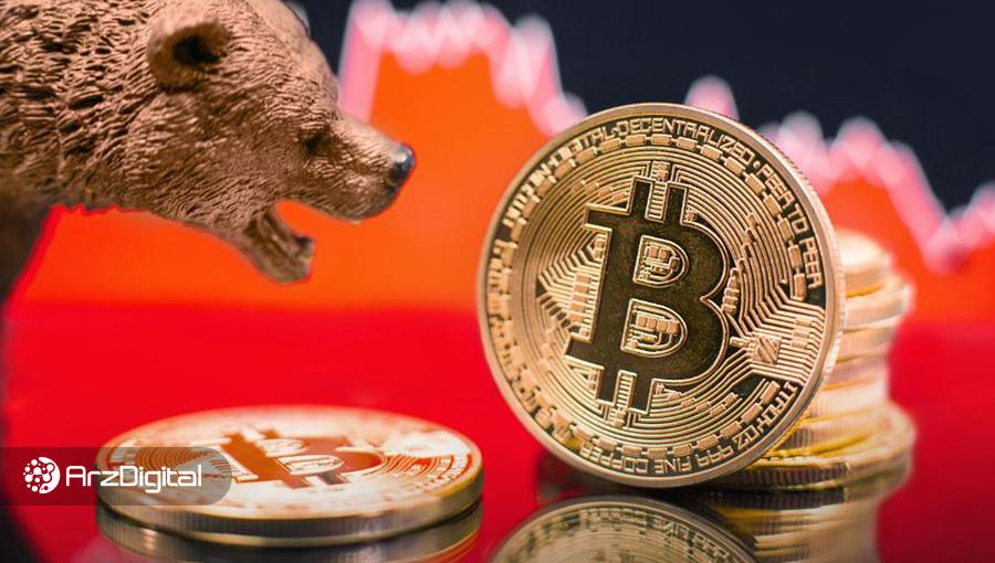 نمودار قیمت بیت کوین همچنان نزولی است؛ احتمال سقوط دوباره به زیر 8000 دلار
