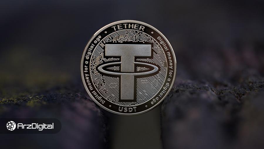 پرونده جدید تتر؛ متهم به ضرر زدن بیش از ۱ تریلیون دلار با دستکاری بازار