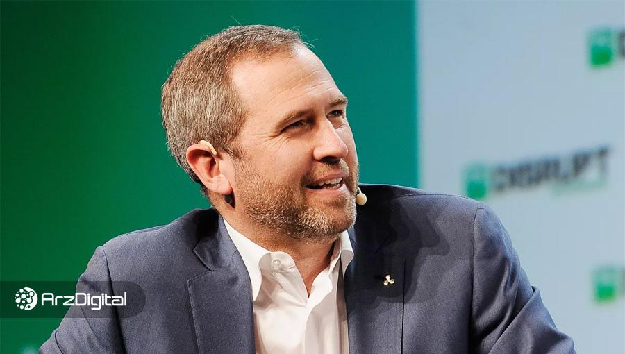 مدیرعامل ریپل: ۹۹ درصد ارزهای دیجیتال محکوم به نابودیاند!