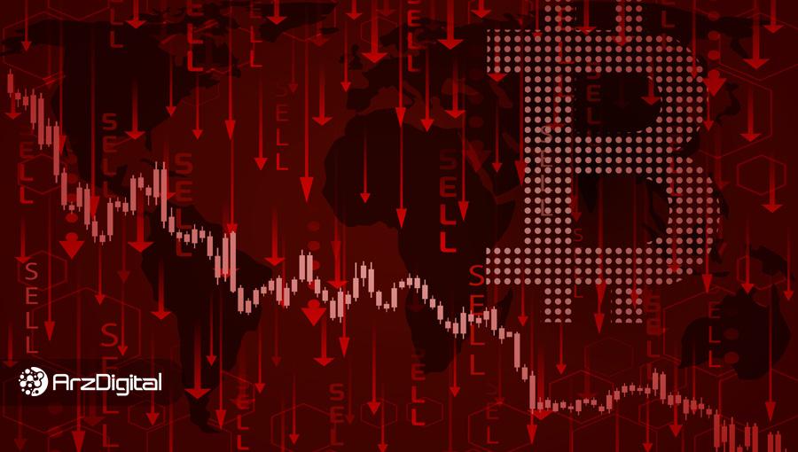 قیمت بیت کوین دوباره به زیر ۸۰۰۰ دلار سقوط کرد؛ آیا ۷۱۲۰ دلار حمایت بعدی خواهد بود؟