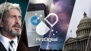 کپسول 34: از مشخص شدن تعرفه برق ماینینگ تا درخواست نمایندگان آمریکا برای عرضه ارز دیجیتال ملی