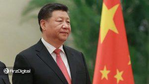 تاکید رئیس جمهور چین برای استفاده از فناوری بلاک چین