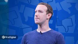 ویزا، مسترکارت و ایبی از پروژه لیبرا خارج شدند؛ فیسبوک تنهاتر از همیشه