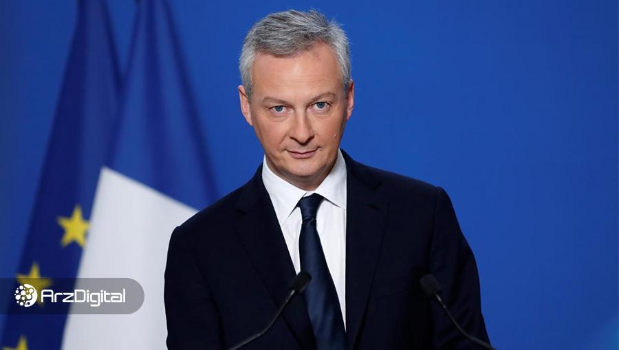 وزیر اقتصاد فرانسه: نمیتوانیم ارز دیجیتال فیسبوک را تحمل کنیم!