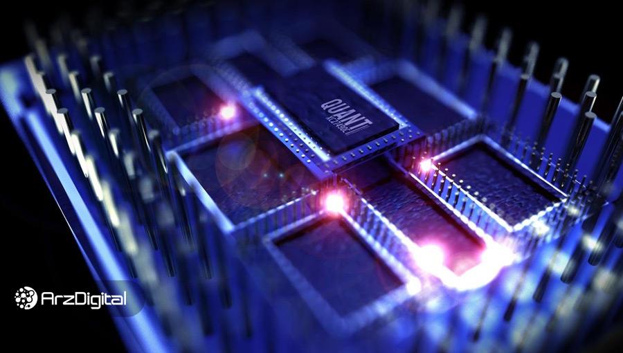 کامپیوتر کوانتومی گوگل میتواند به پیشرفت اثبات سهام کمک کند