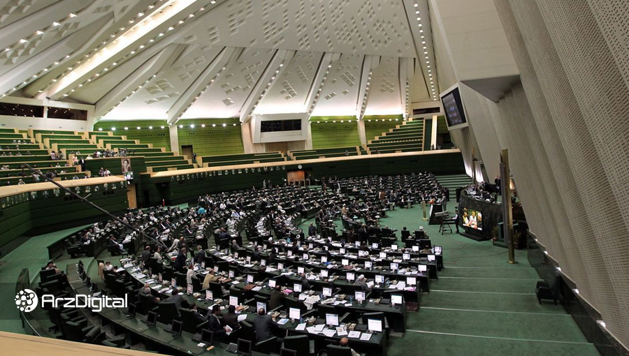 معافیت مالیاتی ارزهای دیجیتال در مجلس بررسی میشود