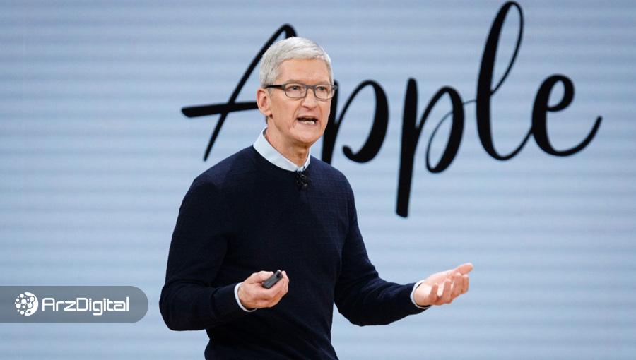 مدیر اپل: عرضه پول وظیفه دولتهاست، نه شرکتهای خصوصی!