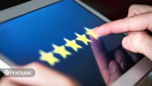بزرگترین صرافیهای آمریکا شورایی برای رتبهبندی ارزهای دیجیتال تشکیل میدهند