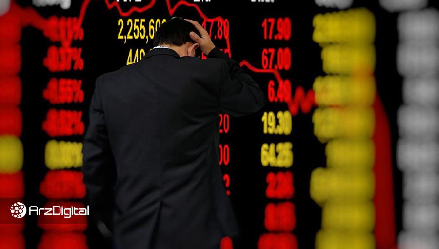 هنگام ریزش بازار چه باید کرد؟