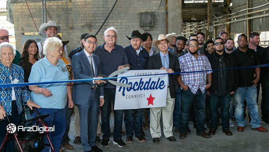 بیت مین بزرگترین تاسیسات ماینینگ جهان را در تگزاس افتتاح کرد