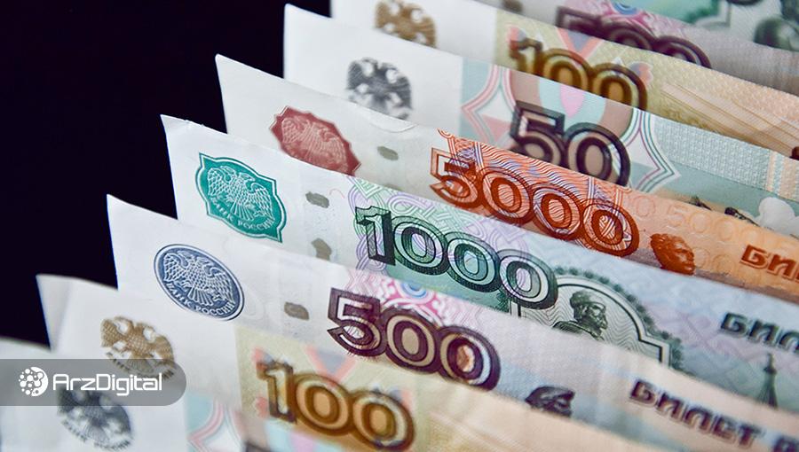 روبل روسیه به عنوان اولین ارز فیات به صرافی بایننس اضافه میشود