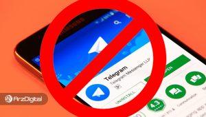 دستور توقف پروژه ارز دیجیتال تلگرام توسط SEC صادر شد