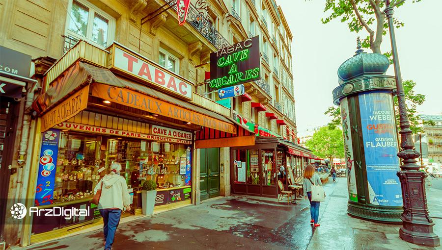 فروشگاههای تنباکو در فرانسه بیت کوین را میپذیرند!
