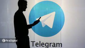 تلگرام نسبت به ممنوعیت فعالیتش از سوی SEC واکنش نشان داد
