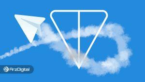 تلگرام: تعویق در جلسه دادگاه گرام را باید به فال نیک گرفت!