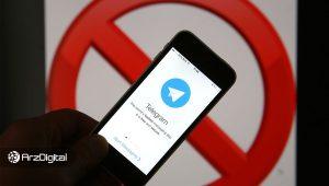 عرضه ارز دیجیتال تلگرام به تعویق افتاد!
