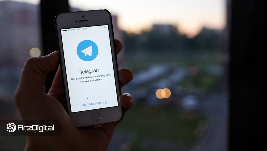 رسمی شد: ارز دیجیتال تلگرام تا اواسط آبان عرضه میشود