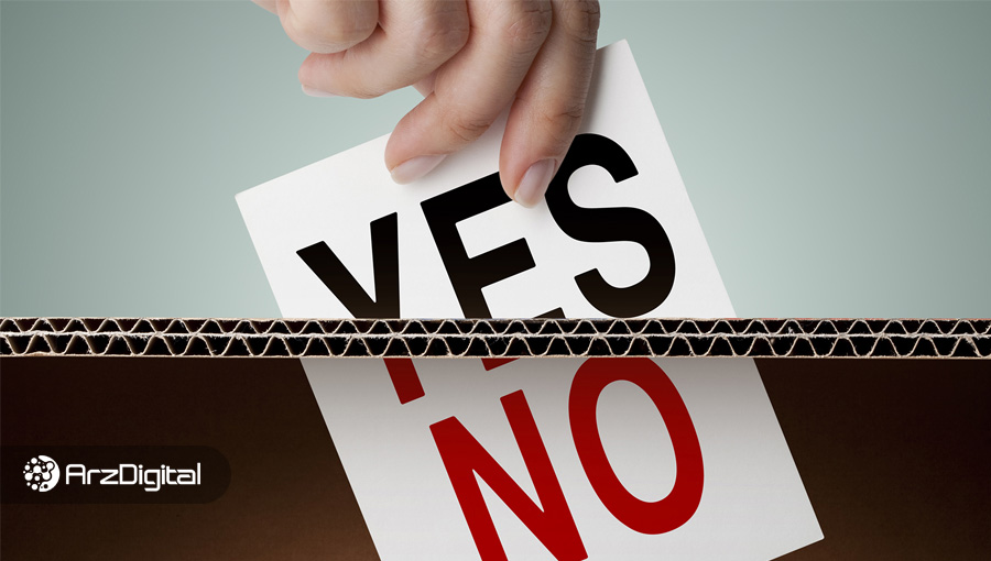 آیا میتوان به رای گیری بلاک چینی اعتماد کرد؟