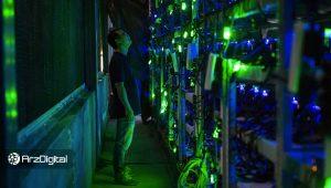 چرا بیت مین بزرگترین فارم استخراج بیت کوین دنیا را در تگزاس میسازد؟