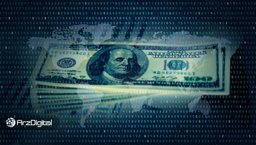 آیا آمریکا دلار دیجیتال عرضه میکند؟