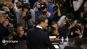 زاکربرگ: اگر اعتماد قانونگذاران جلب نشود از لیبرا خارج میشویم