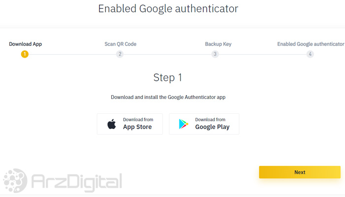 راه اندازی Google Authenticator - صفحه اول