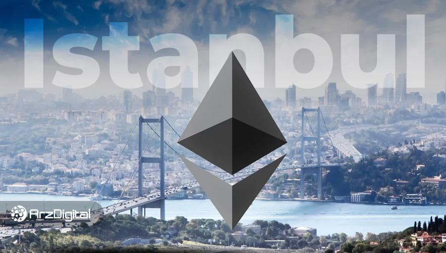 تاریخ اجرای هاردفورک استانبول اتریوم اعلام شد