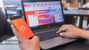 همکاری غول تجارت چین: دریافت بیت کوین رایگان با خرید اینترنتی!