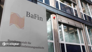 اخطار قانون گذاران آلمان به کارگزاری مطرح ارزهای دیجیتال
