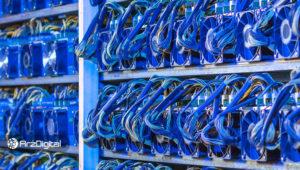 بزرگترین فارم استخراج بیت کوین با ۱ گیگاوات ظرفیت تاسیس میشود!