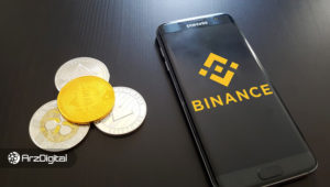 بایننس از لیر ترکیه برای خرید ارز دیجیتال پشتیبانی میکند