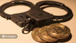 دستگیری فروشنده قلابی ارز دیجیتال؛ اطلاعات هویتی خود را اجاره ندهید!