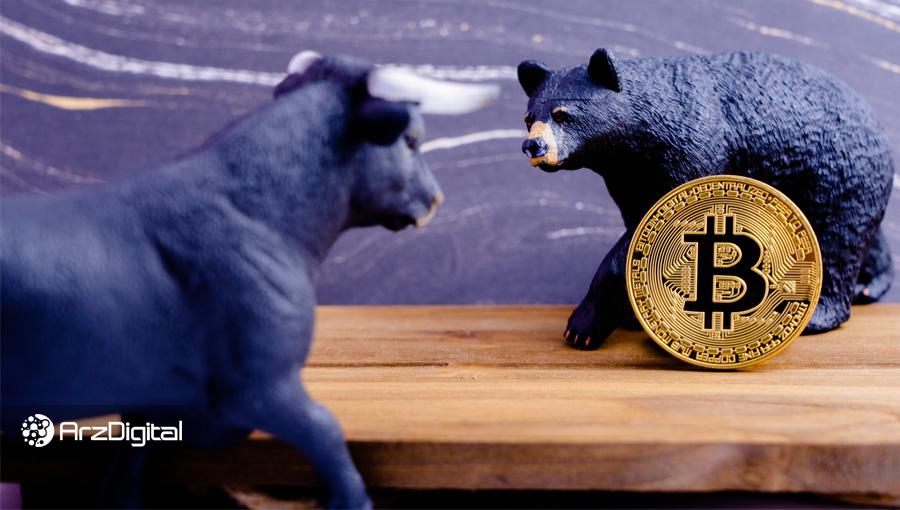 قیمت بیت کوین خود را برای حرکت بزرگ بعدی آماده میکند؛ نزولی یا صعودی؟