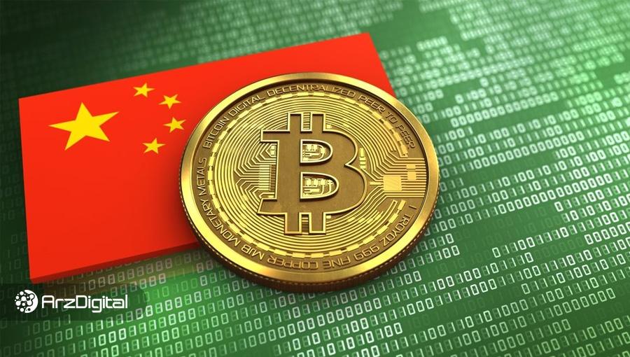 خبرگزاری دولتی چین: بیت کوین اولین دستاورد موفق بلاک چین است