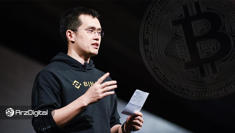مدیر بایننس: بیت کوین به زودی 16000 دلار خواهد شد