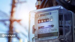 نگاهی به شاخص مصرف انرژی بیت کوین و نحوه محاسبه آن