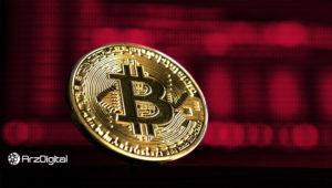 سقوط قیمت بیت کوین به ۸۰۰۰ دلار؛ سیر نزولی بازار ارزهای دیجیتال ادامه دارد