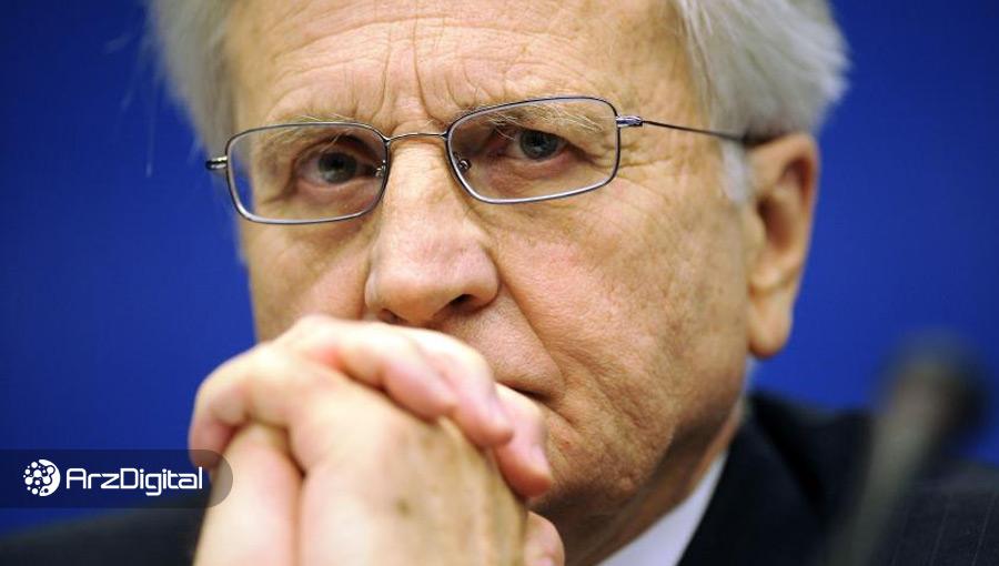 رئیس سابق بانک مرکزی اروپا: بیت کوین واقعی نیست!