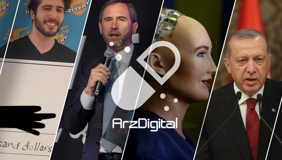 کپسول ۳۹: از تغییر موضع چین نسبت به ماینینگ تا رباتی که ارزهای دیجیتال را میشناسد