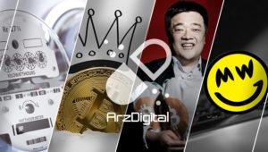 کپسول ۴۰: از نرخ خبرساز برق ماینینگ تا پیشبینی بیت کوین یک میلیون دلاری!