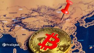 آیا جنگ چین با پول نقد به نفع ارزهای دیجیتال تمام میشود؟