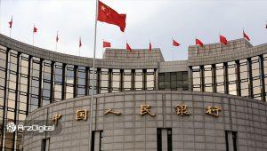 بانک مرکزی چین: به دنبال کنترل کامل اطلاعات مردم نیستیم