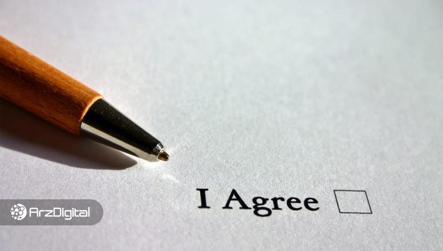 شناخت بیت کوین – بخش ششم: قراردادهای دیجیتال