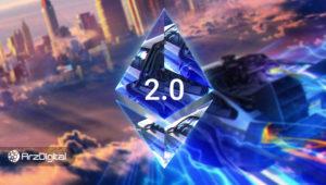 نگاهی جامع به اتریوم 2.0 (سرنیتی)