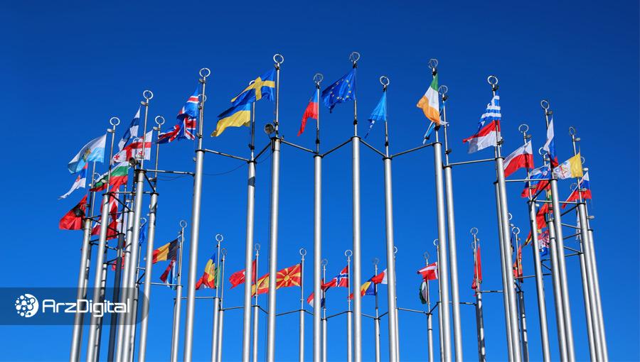 اتحادیه اروپا ارز دیجیتال صادر نمیکند: استیبل کوینهای موجود را قانونگذاری میکنیم