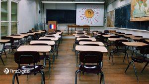 دانشآموزان فرانسه با بیت کوین و ارزهای دیجیتال آشنا خواهند شد!