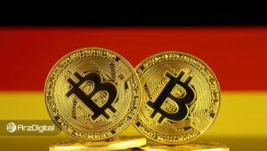 نگهداری و فروش بیت کوین برای بانکهای آلمانی قانونی میشود!