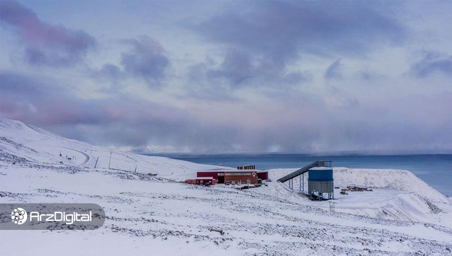 کد منبع بیت کوین در قطب شمال نگهداری میشود!