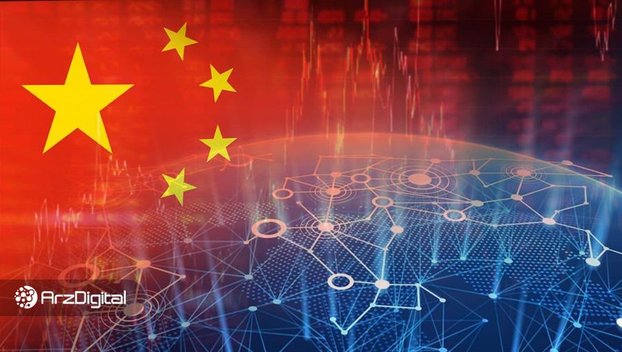 مدیرعامل بایننس: رقابت با چین در حوزه بلاک چین سخت است!
