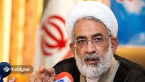 دادستان کل ایران: ارز دیجیتال به معضلی جدی تبدیل شده است!